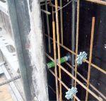 Klojinių suveržimo vamzdelis su hidroizoliacija, RSA 25cm, 1 vnt.